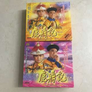 Chinese Drama - The Duke Of Mount Deer (Lu Ding Ji)