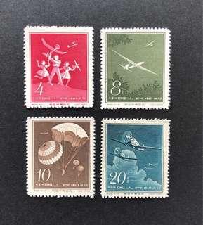 中國郵票S29 航空 4v全