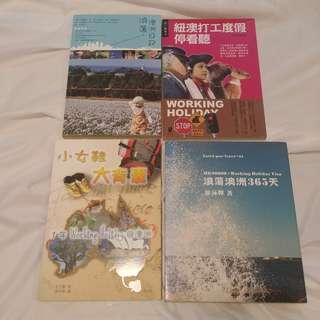 澳洲 Working Holiday 書 4本