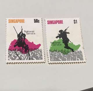 Singapore stamps (toned gum) mint National Service soldier 2v