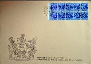 1982新香港通用郵票首日封