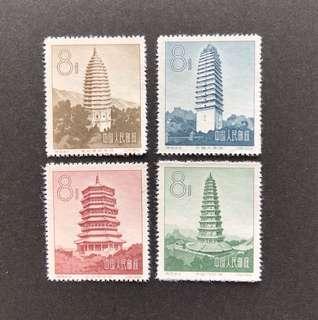 中國郵票S21 古塔 4v全
