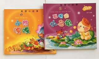 Chinese Books for pre-school and primary children