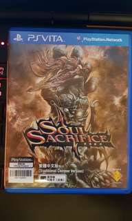 Soul Sacrifice for PSV (Chinese ver.)