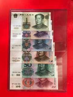 99版中國人民銀行人民幣.小全張四同號:1591