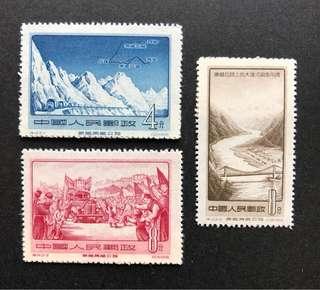 中國郵票S14 青藏 3v全