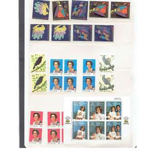 NZ 14 Miscellaneious New Zealand Mint stamps as in picture