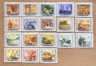 中國郵票S13 一五 18v全