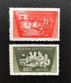中國郵票S11 革新 2v全