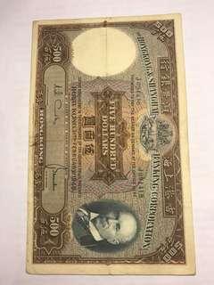 1968匯豐500 光頭佬 有穿 $920包掛號