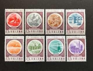 中國郵票C69 建國 8v全