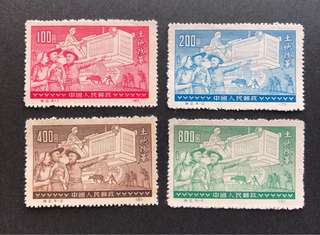 中國郵票S2土改 再版 4v