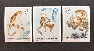中國郵票S60 金絲𤠣 無齒 3v全