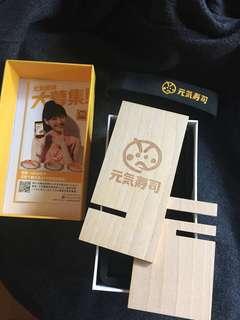 絕版 GENKI 木造電話坐 元氣壽司fans 必備