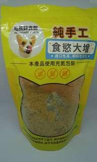 《半價》寵物零食-保健鈣質雞肉鬆