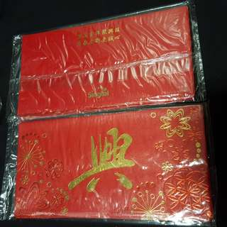 Red Packets - Singtel (8pcs)