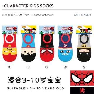 Pre Order Kid Superhero Socks