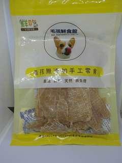 《半價》寵物零食-活力雞肉乾
