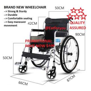 WheelChair - Brand New