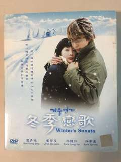 Korean Drama DVD 📀 (9) Winter Sonata (20 Episode)