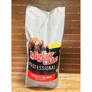 Miglior Cane Professional Beef Adult Dog Food