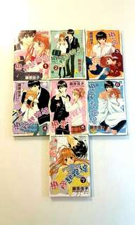 Manga comics chinese whole series