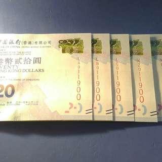 2015年..20元..## 011900..5張同號..UNC..中國銀行