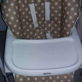 Aprica parenting chair