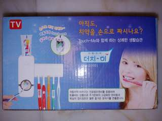 Toothpaste auto dispenser and holder