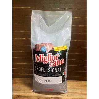 Miglior Cane Professional Beef Puppy Dog Food