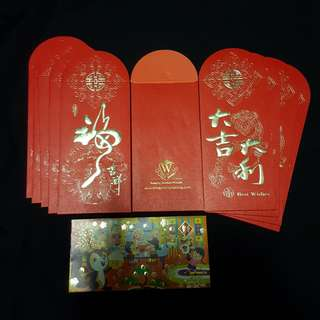 Red Packets - WE (10pcs, XL)