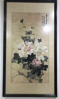 Chinese Painting 姜林和