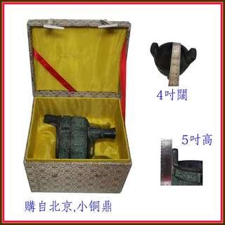 中國小铜鼎