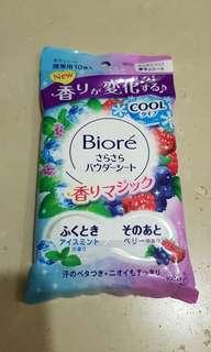 Biore powder sheets