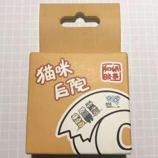Neko Atsume Washi Tape - WT07