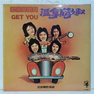 Reserved: 温拿与教叔 Gonna Get You OST Vinyl Record