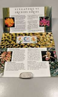 1995 orchid stamps