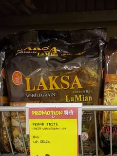 新加坡百勝廚喇沙麥麵4包裝
