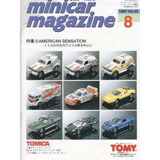 Tomy 1997 Catalog