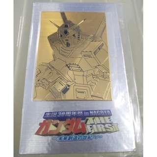 Gundam Card 高達 限量金屬卡