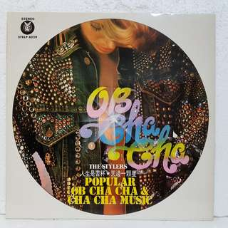 Reserved: The Stylers - Popular OB Cha Cha & Cha Cha Music  Vinyl Record