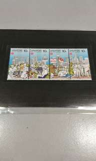 Ntuc stamps