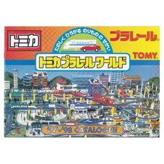 Tomica 1997 Japan Catalog