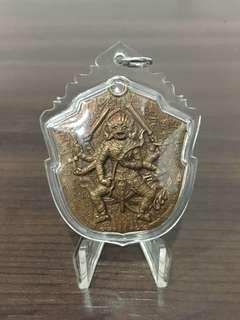 魔魔小舖 泰國佛牌:龍普嘎龍(龍普卡隆) 佛曆2552年 八臂戰神哈努曼(聖銅版) 猴神 哈奴曼 哈魯曼