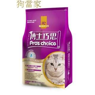 博士巧思貓飼料體重控制專業配方1.36kg
