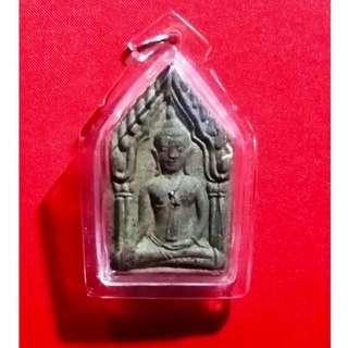 Phra Khun Paen (Back with Phra Ngan) - Luang Pu Key