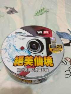 Wifi高清防水攝像機