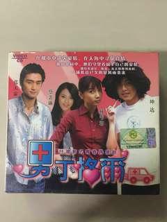 Taiwan 🇹🇼 Drama VCD 📀 (15) 23 VCD 📀