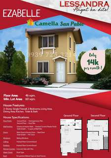 House And Lot Camella Homes San pablo laguna