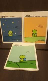 A Frog in Reflection Chinese Story Books. 3 for $12